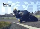 Suzuki MotoGP Entwicklungs Dokumentation #1