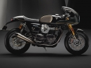 Triumph Factory Custom Launch 2019: Thruxton TFC / Triump Rocket TFC concept