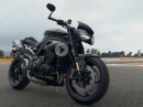 Triumph Speed Triple RS Testride - ultimativer Dreizylinder Sound by Jens Kuck