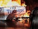Triumph Tridays / Triweek 2012 - Zusammenfassung des Mega-Events