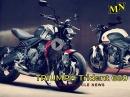 TRIUMPH Trident 660  – alle Daten und Infos von Motorrad Nachrichten