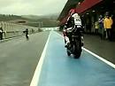 WSBK 2009 Yamaha World Superbike: Ben Spies, Tom Sykes