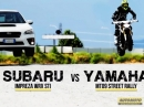Yamaha MT-09 Street Rally vs. Subaru WRX STi Attacke