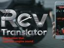 Yamaha Rev Translator: Rede mit Deinem Motorrad oder umgekehrt