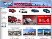 Auto- & Motorradhaus Schmidt GmbH