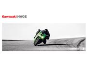 Auto- und Motorradtechnik J.Hage