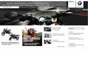 BMW Motorrad Zentrum Stuttgart