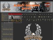 Harley-Davidson & Buell Hanau