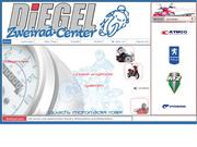 Zweirad - Center Diegel